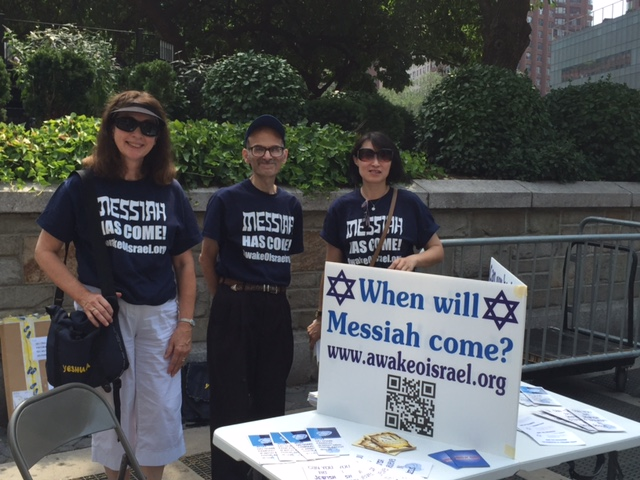 September Newsletter: Reaching Muslims, Jewish People and Gentiles in NYC 8/15