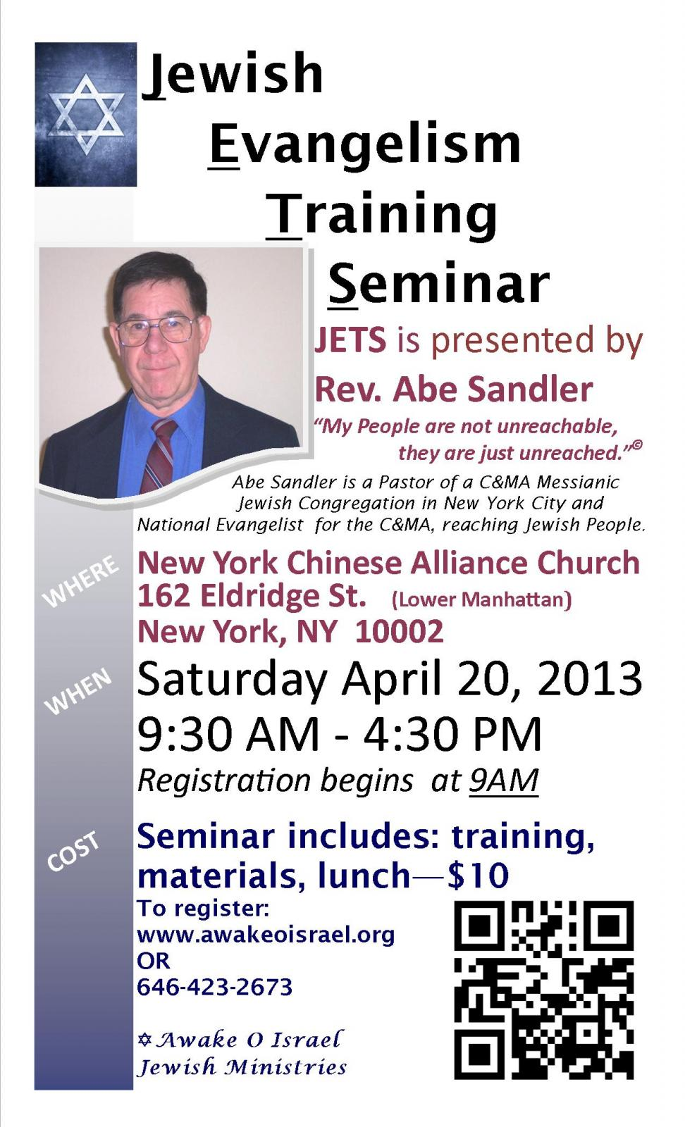 Attached Image: JETS POSTER for churches 2013 pic 10 dollars.jpg